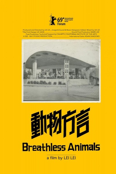Caratula, cartel, poster o portada de Breathless Animals
