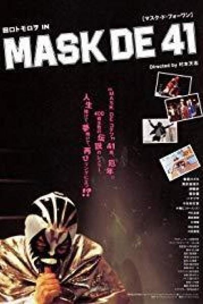 Caratula, cartel, poster o portada de Mask de 41