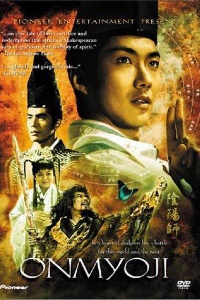 Caratula, cartel, poster o portada de The Ying Yang master