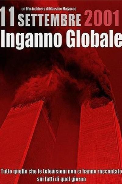 Caratula, cartel, poster o portada de 11 de septiembre de 2001 – Engaño global