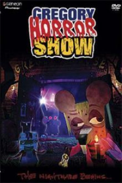 Caratula, cartel, poster o portada de Gregory Horror Show