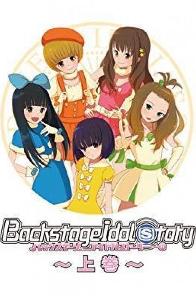 Caratula, cartel, poster o portada de Backstage Idol Story