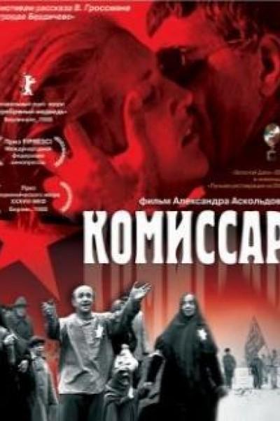 Caratula, cartel, poster o portada de La comisaria