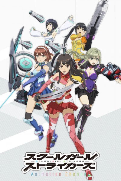 Caratula, cartel, poster o portada de Schoolgirl Strikers Animation Channel