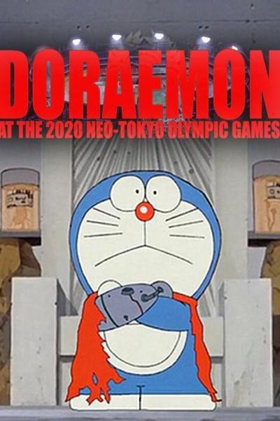 Caratula, cartel, poster o portada de Doraemon at the 2020 Neo-Tokyo Olympic Games