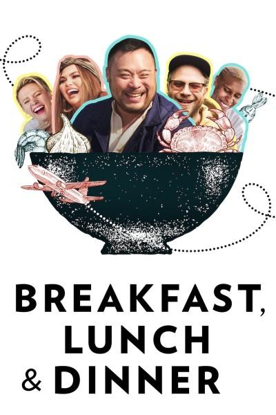 Caratula, cartel, poster o portada de Breakfast, Lunch & Dinner