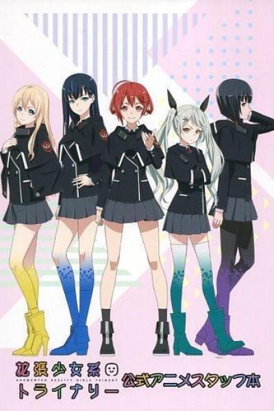 Caratula, cartel, poster o portada de Augmented Reality Girls Trinary