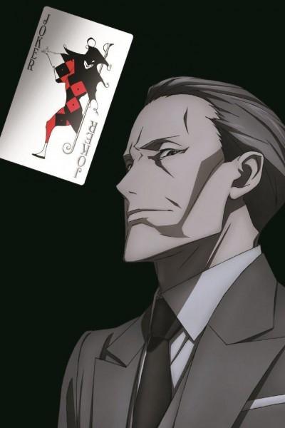 Caratula, cartel, poster o portada de Joker Game: Adventure of Black Cat Yoru