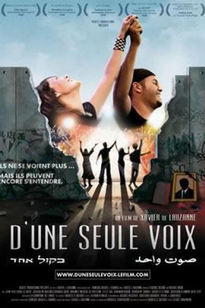 Caratula, cartel, poster o portada de With One Voice