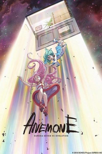 Caratula, cartel, poster o portada de Anemone: Eureka Seven Hi-Evolution 2