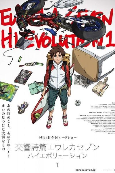 Caratula, cartel, poster o portada de Eureka Seven Hi-Evolution