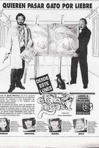 Caratula, cartel, poster o portada de El palo al gato