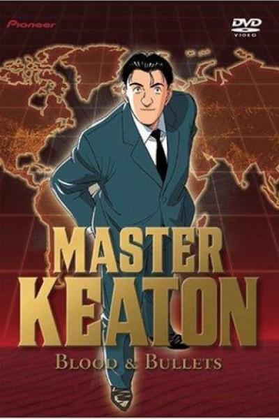Caratula, cartel, poster o portada de Master Keaton