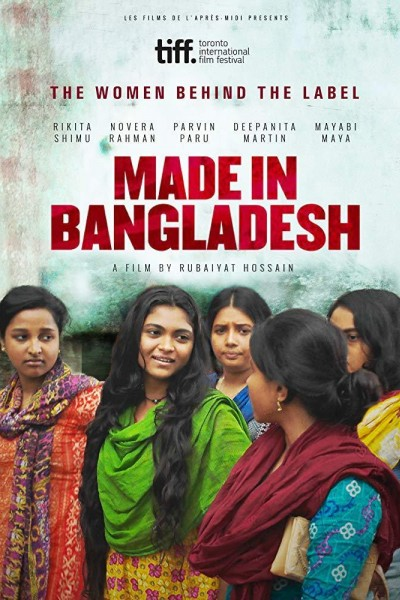 Caratula, cartel, poster o portada de Made in Bangladesh
