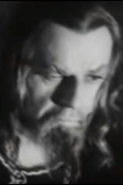 Caratula, cartel, poster o portada de Iván el Terrible. Parte III