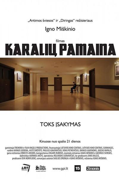 Caratula, cartel, poster o portada de King\'s Shift