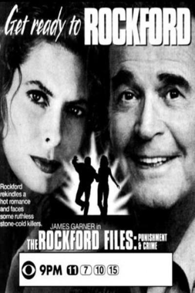 Caratula, cartel, poster o portada de The Rockford Files: Punishment and Crime