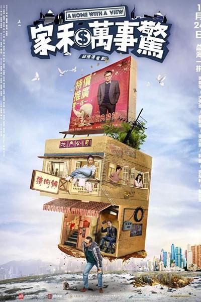 Caratula, cartel, poster o portada de A Home with a View