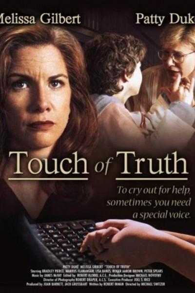 Caratula, cartel, poster o portada de La verdad oculta