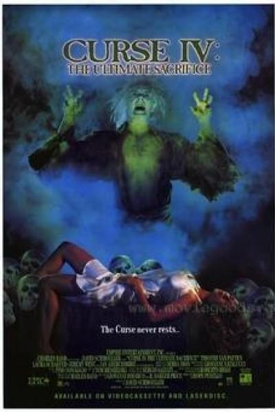Caratula, cartel, poster o portada de Catacombs