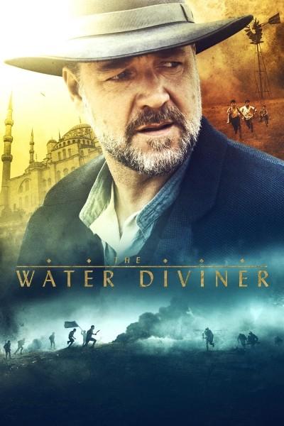 Caratula, cartel, poster o portada de El maestro del agua