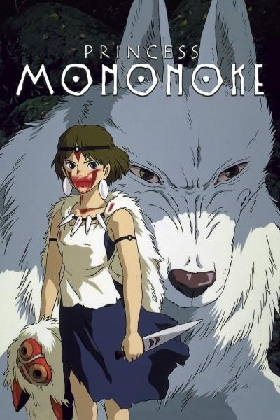 Caratula, cartel, poster o portada de La princesa Mononoke