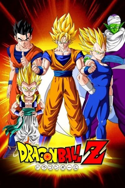 Caratula, cartel, poster o portada de Dragon Ball Z