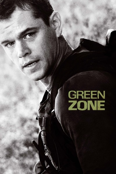 Caratula, cartel, poster o portada de Green Zone: Distrito protegido