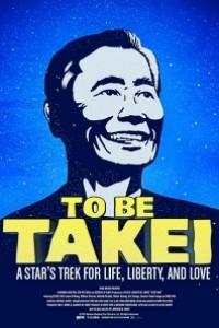 Caratula, cartel, poster o portada de To Be Takei