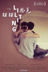 Caratula, cartel, poster o portada de Lilting