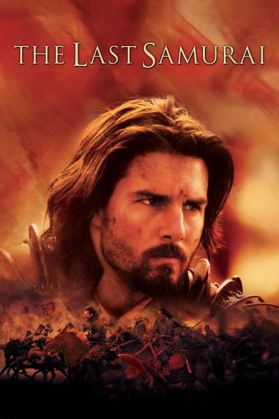 Caratula, cartel, poster o portada de El último samurái