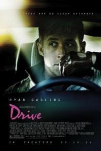 Caratula, cartel, poster o portada de Drive