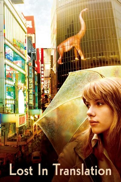 Caratula, cartel, poster o portada de Lost in Translation