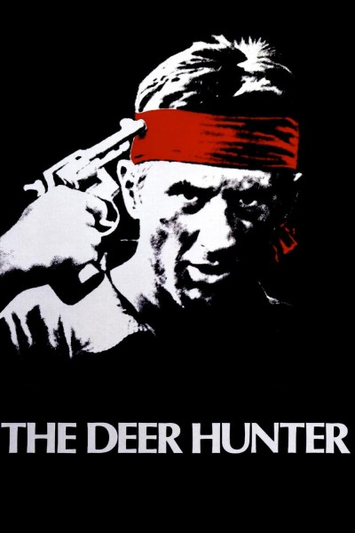 Caratula, cartel, poster o portada de El cazador