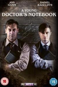 Caratula, cartel, poster o portada de Diario de un joven doctor