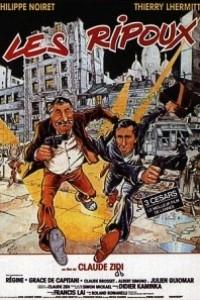 Caratula, cartel, poster o portada de Los locos defensores de la ley