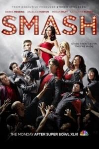 Caratula, cartel, poster o portada de Smash