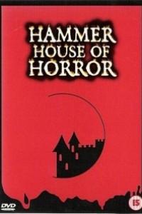 Caratula, cartel, poster o portada de La casa del terror