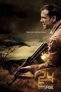 Caratula, cartel, poster o portada de 24: Redención