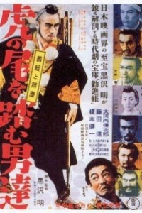 Caratula, cartel, poster o portada de Los hombres que caminan sobre la cola del tigre