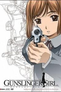Caratula, cartel, poster o portada de Gunslinger Girl