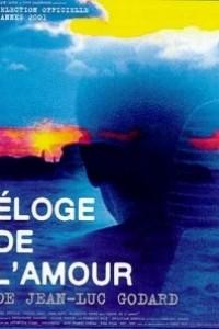 Caratula, cartel, poster o portada de Elogio del amor