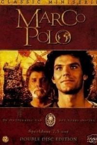 Caratula, cartel, poster o portada de Marco Polo