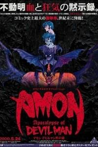 Caratula, cartel, poster o portada de Devil Man: Amon, Apocalypse of Devilman