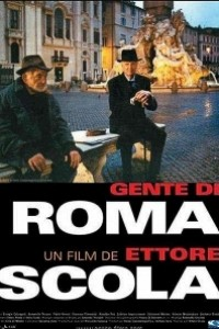 Caratula, cartel, poster o portada de Gente de Roma