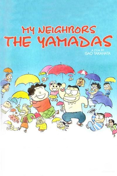 Caratula, cartel, poster o portada de Mis vecinos los Yamada