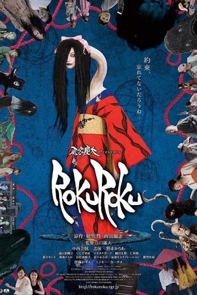 Caratula, cartel, poster o portada de Rokuroku: The Promise of the Witch