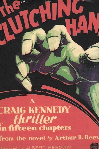 Caratula, cartel, poster o portada de La mano que aprieta o Los misterios de Nueva York