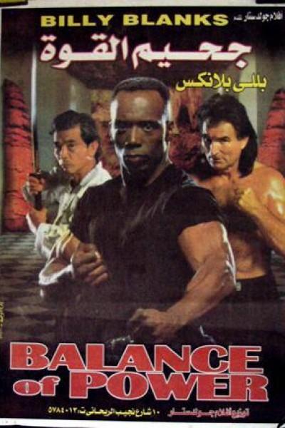 Caratula, cartel, poster o portada de Equilibrio de poder