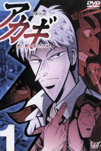 Caratula, cartel, poster o portada de Akagi